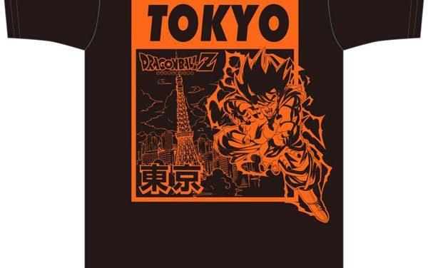 『ドラゴンボールGT』超4悟空の最新プライズフィギュア登場!「ドラゴンボールZ 日本限定ボトルTシャツ」予約受付中!!