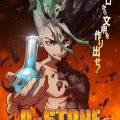 TVアニメ「Dr.STONE」:スイカの設定画&4名のキャストを解禁!