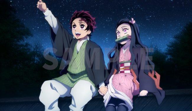 TVアニメ「鬼滅の刃」3大イベントの開催が決定!!