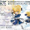 「デスクトップアーミー」派生ブランド「デスクトップアストレア」登場!第1弾「デスクトップアストレア Fate/Grand Order
