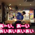 アニソンカフェ「すた~ず@IKEBUKURO」が6月1日(土)池袋にオープン