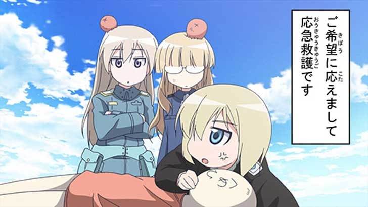 TVアニメ『 ストライクウィッチーズ 501部隊発進しますっ! 』第11話「501人命救助します?」【感想コラム】