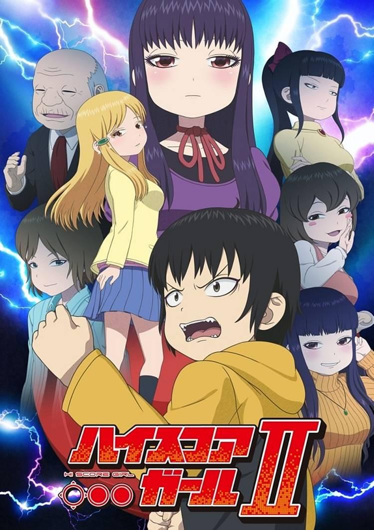 ハイスコアガール II アニメ情報