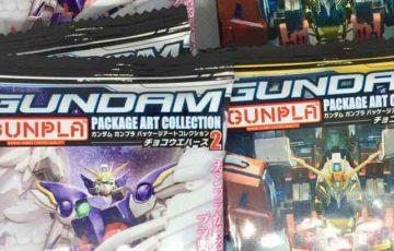 宇宙世紀やSEED、00などガンダムファン注目の「GUNDAMガンプラパッケージアートコレクション チョコウエハース2」を買ってみたよ【レビュー】