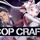 TVアニメ「コップクラフト」オーイシマサヨシの主題歌も解禁の最新PVが公開