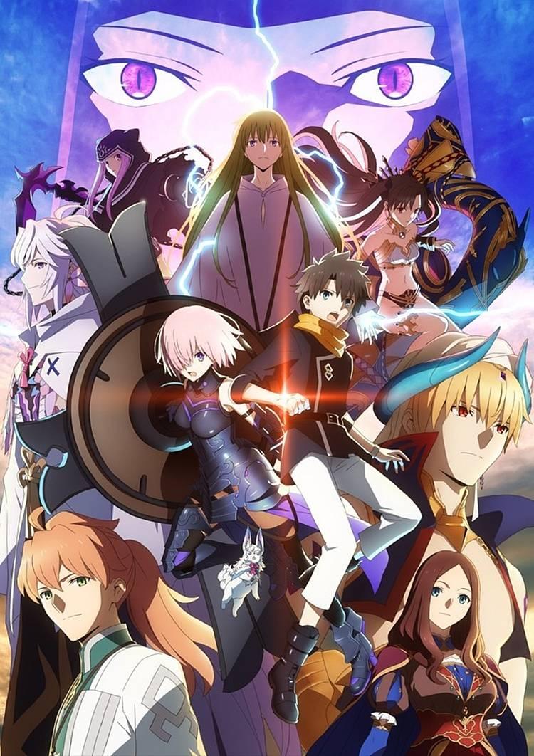 Fate/Grand Order -絶対魔獣戦線バビロニア- アニメ情報