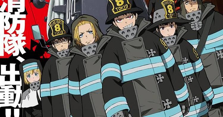 2019年夏アニメをご紹介!第1弾『炎炎ノ消防隊』