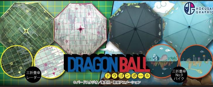 『ドラゴンボール』『バンドリ! ガールズバンドパーティ!』のおしゃれなかんざし登場!ドラゴンレーダーの傘もあるぞ!!