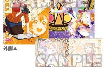 「ラブライブ!総合マガジンスタート!応援スペシャル号」には連動特典あり!『ラブライブ!スクールアイドルフェスティバル』8月のグッズもチェック!!