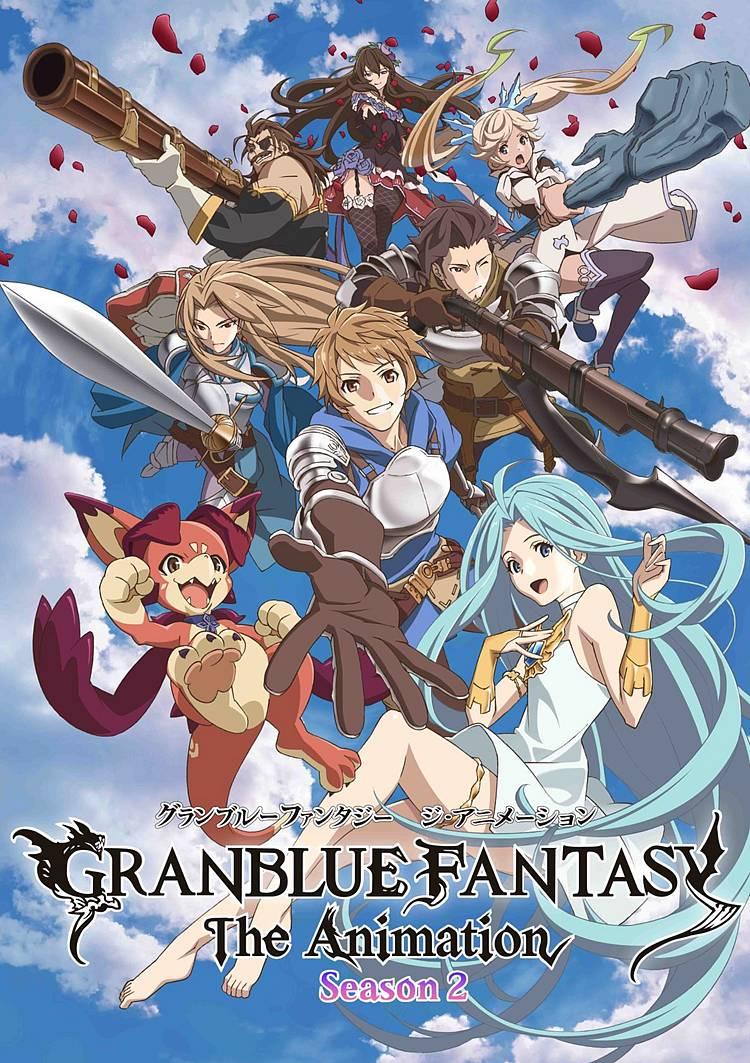 GRANBLUE FANTASY The Animation season2 アニメ情報
