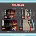 株式会社プレイフルマインドカンパニーがTVアニメ『炎炎ノ消防隊』のポストカードケース/レザーバッジ等を新発売!