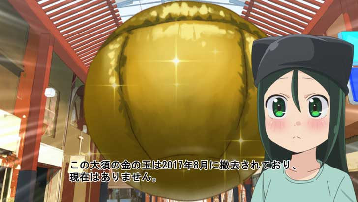 TVアニメ『 八十亀ちゃんかんさつにっき 』第9話「関係にゃあ」【感想コラム】