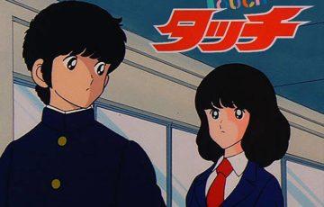 TVアニメ『タッチ』にはもう1人の主人公がいました!