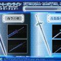 『ソードアート・オンライン アリシゼーション』「夜空の剣」「青薔薇の剣」を完全立体化!?『Re:ゼロから始める異世界生活』各種グッズもチェック!!