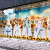 「バンドリ! ガールズバンドパーティ! ~2019 Summer~ in渋谷マルイ」入場者数開催1万人名突破のお知らせ