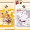 『世話やきキツネの仙狐さん』のオリジナルグッズが当たるオンラインくじ『くじコレ』を7月24日より販売開始!