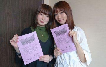 上田麗奈さん、菊地 瞳さんのコメントが到着!!
