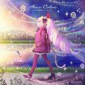 「となりの研究生マシマヒメコ。」が初のオリジナル楽曲「Arco Color」を8月5日に配信開始!