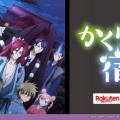 大人気アニメ『かくりよの宿飯』のオリジナルグッズを「楽天コレクション」にて限定販売決定!