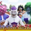 『ドラゴンボール』好きならYouTubeでDB芸人をみよう!声優(野水伊織さん、設楽麻美さん、小林元子さん)も登場する「まろに☆え~るTV」もあるぞ!