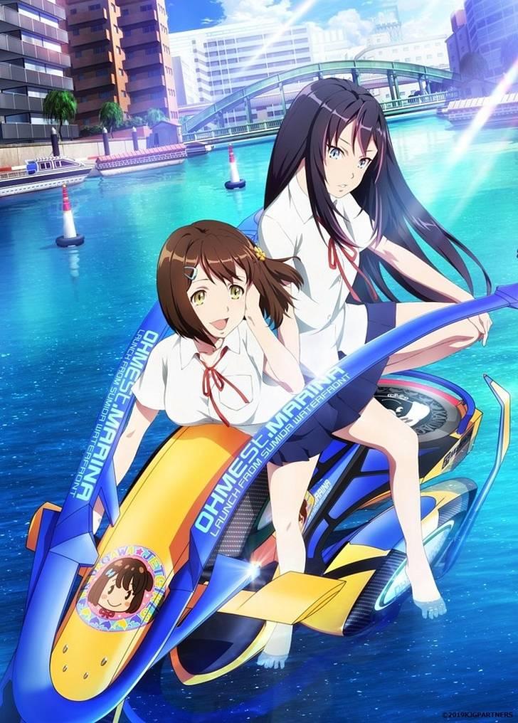 神田川JET GIRLSの画像 p1_14