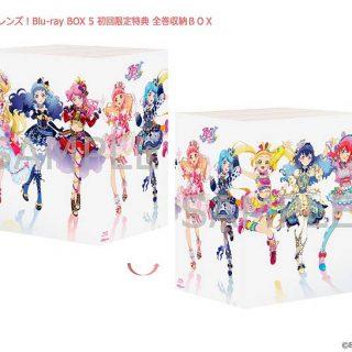 『アイカツフレンズ!』BD BOX5巻に全巻収納BOX登場!アニメイト5~6巻連動購入特典、Amazon特典もあり!!