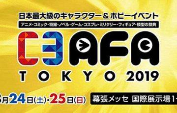 「C3AFA TOKYO2019」『ガンダムビルドダイバーズRe:RISE』などのガンプラ展示や販売を「BANDAI SPIRITSホビー事業部」ブースにて実施!