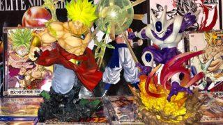『ドラゴンボールZ』とびっきりの最強クウラフィギュア!さあ、「フィギュアーツZERO クウラ -最終形態-」レビューをはじめようか!!