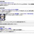 『遊戯王デュエルリンクス』9月には新たな次元領域へ突入!東京ゲームショウ2019にFFシリーズの試遊やステージ多数登場!?国内初の『ファイナルファンタジーVII リメイク』試遊も!!