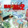 『ドラゴンボール ゼノバース 2』の一部を無料で遊べるLite版配信中!ガシャポン新作もチェック!!