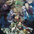 TVアニメ「GRANBLUE FANTASY The Animation Season 2」第1弾キービジュアル&PV公開!10月4日より順次放送開始!