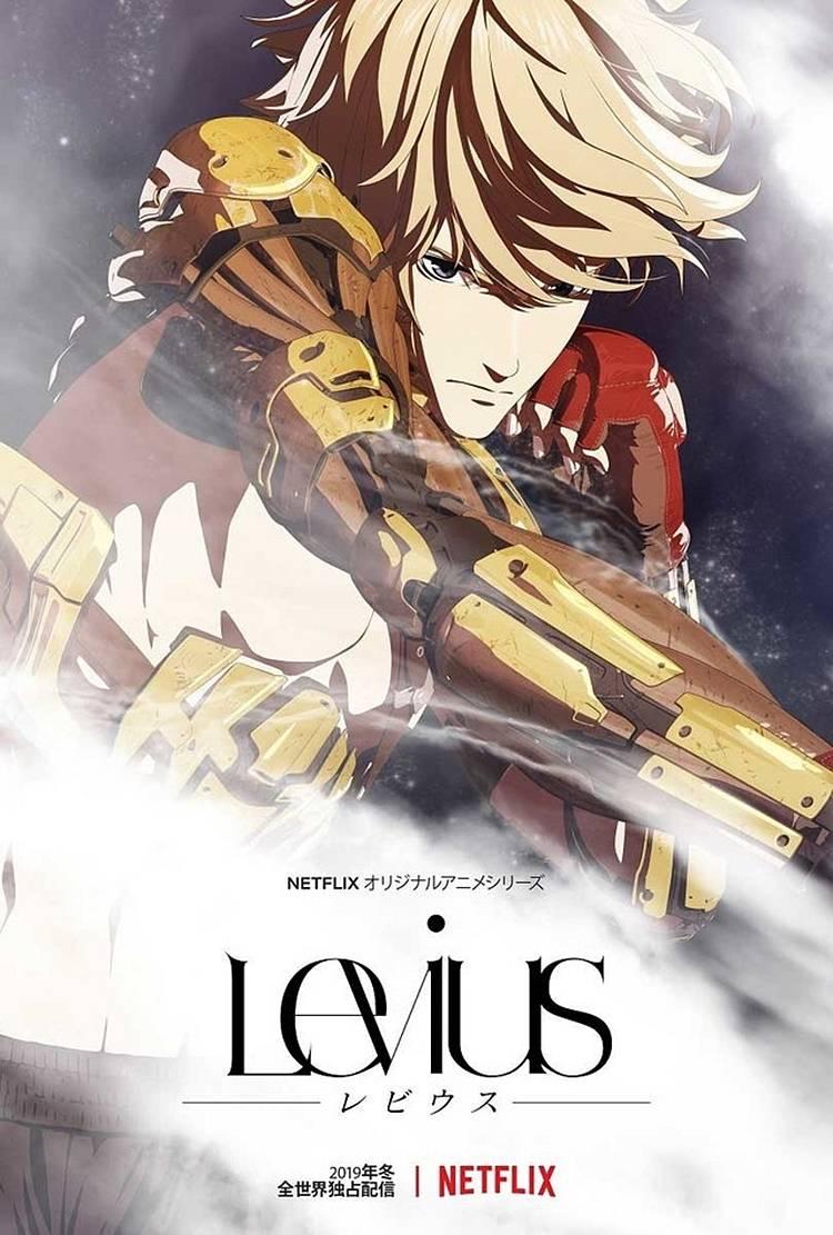 Levius(レビウス) アニメ情報