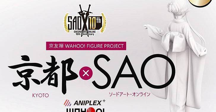 SAOのフィギュア120体以上を京まふ2019で展示!2020年に『ソードアート・オンライン –エクスクロニクルー in KYOTO』開催&こちらのグッズ付きチケットも販売!!