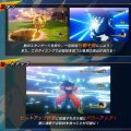 『ドラゴンボールZ KAKAROT』バトルシステムを公開!ポケモン「ダイマックスカメラ」が話題に!?
