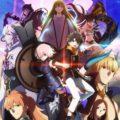 TVアニメ『Fate/Grand Order -絶対魔獣戦線バビロニア-』第2弾キービジュアル発表&9月24日最速先行上映会を実施!