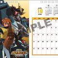 「勇者シリーズ30周年卓上カレンダー2020」9月20日(金)より予約スタートしてるぞ!