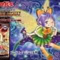 10/12『遊戯王 OCG』「IGNITION ASSAULT」には「ゴーストリックの妖精」収録!BOX購入で「10000種突破記念 SPECIAL PACK」もゲット!!