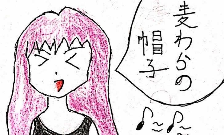 【4コマまんが】作画、筆先に宿らず 壱本目『リズムゲーム』