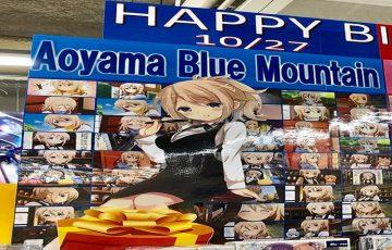 『ご注文はうさぎですか??』 青山翠ちゃんの誕生日を全力でお祝い!あにばーさるカフェにも行ったよ!!
