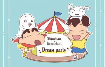 人気アニメ「クレヨンしんちゃん」と「少年アシベ」がコラボ!レアな商品が続々登場!