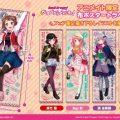 「バンドリ!アニメイトワールドフェア2020」販売グッズ&「BanG Dream!×アニメイトオンリーショップ~Road to ワールドフェア2020~」情報をチェック!!
