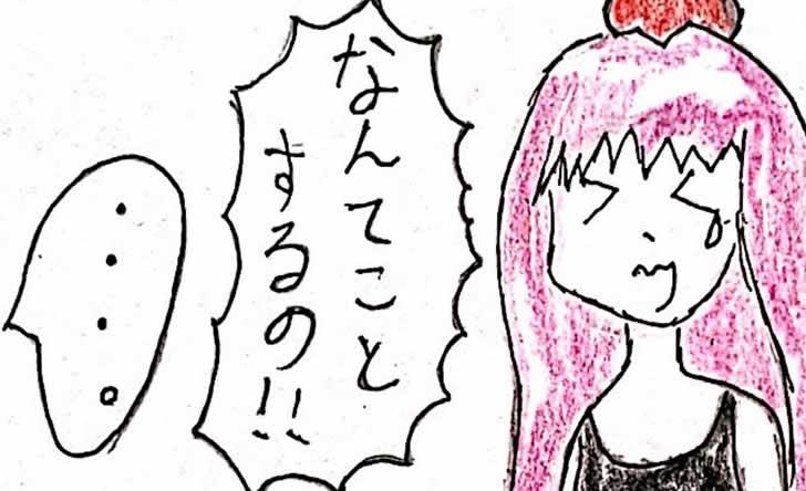 【4コマまんが】作画、筆先に宿らず 弐本目『リズムゲーム2』