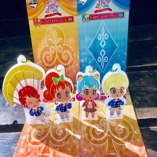 『アイカツ!』一番くじが完売続出!人気すぎる「〜HAPPY 7th ANNIVERSARY!!〜」のレビュー・まとめ!!