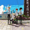 TVアニメ『つり球』Blu-ray Disc BOX発売決定!