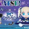 『アイカツ!』よりユリカちゃんが高さ約43センチのPCクッションに!