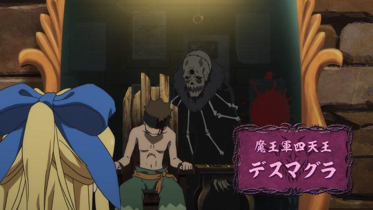 TVアニメ『 慎重勇者 ~この勇者が俺TUEEEくせに慎重すぎる~ 』第4話「仲間なんて超いらなすぎる」【感想コラム】