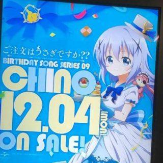 『ご注文はうさぎですか??』チノちゃんの誕生日を全力でお祝い!「あにばーさるカフェ」にも行ってきたよ!!【レビュー】