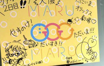 安野希世乃2nd LIVEツアー2019「〇。」大阪公演に行ってきました!