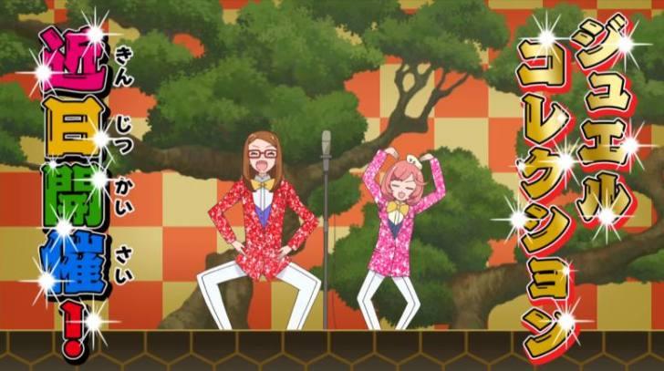 キラッとプリ☆チャン 第92話「大冒険!だいあの世界にキラにちは! だもん!」黒ギャルだいあ現る【感想コラム】