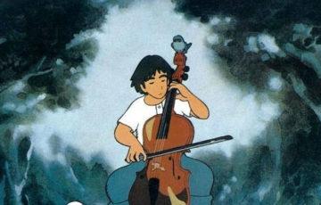 アニメ「セロ弾きのゴーシュ」